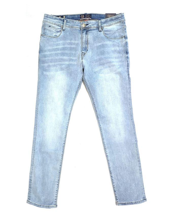 Picture of Gaudi Skinny Stretch Jean